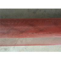 Buy cheap Roof Aluminum Gutter Covers , 500Mm * 10m Metal Leaf Guards For Gutters from wholesalers