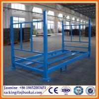 Buy cheap truck spare tire rack, warehouse tyre racking, semi trailer spare tire rack from wholesalers