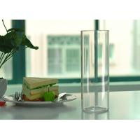 Buy cheap Airtight Single Wall Borosilicate Glass Tableware Canister Jar for Dry Fruits or Herb from wholesalers