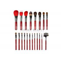 Buy cheap Luxury Handmade Crafted High End Makeup Brushes Natural Hair from wholesalers