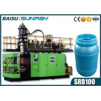 Buy cheap Fully Automatic Blow Moulding Machine For Plastic Drum Producing Field SRB100 from wholesalers