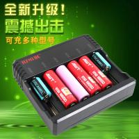 Buy cheap 6 Slots AA AAA Lithium Ion Battery Charger , Universal Nimh Nicd Battery Charger from wholesalers