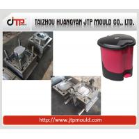 Buy cheap apple shaped plastic dustbin mould from wholesalers