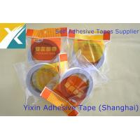 Buy cheap Double Sided Cloth Tape Strong Adhesive Double Sided Carpet Tape  double sided cloth tape for carpet fixing from wholesalers