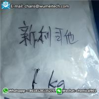 Buy cheap Rimonabant Powder CAS 168273-06-1 Pharmaceutical Grade Anabolic Steroids For Fat Loss from wholesalers