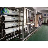 Buy cheap PLC Control Drinking Water Treatment Machine With Toray / Dow Brand RO Membrane from wholesalers