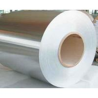 Buy cheap Alloy 3003 Soft Household Aluminium Foil For Cooking Utensils from wholesalers