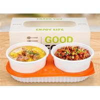 Buy cheap Creative lunch box takeaway pack set double soup bowl bento from wholesalers