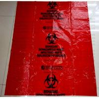 Buy cheap Chemotherapy waste bags, Cytotoxic Waste Bags, Cytostatic Bags, Biohazard Waste Bags from wholesalers