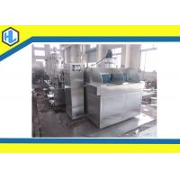 Buy cheap High Capacity Industrial Ultrasonic Cleaning Equipment 2mm Thickness Material from wholesalers