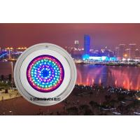 Buy cheap LED Color Changing Swimming Pool Lights Outdoor PAR56 Underwater Lighting from wholesalers