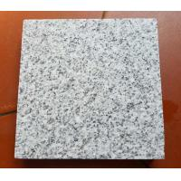 Buy cheap New G603 Granite Tiles,China Cheap Grey Granite,G603 Granite Floor Tiles,Grey G603 Granite Stone Pavers,Granite Patio from wholesalers