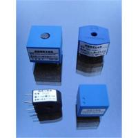 Buy cheap Miniature Voltage Transformers \ Current-type from wholesalers