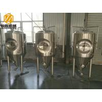 Buy cheap 2HL Stainless Steel Brewing Systems Top / Side Manhole Fermentation Tank from wholesalers
