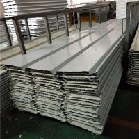 Buy cheap 0.6mm ivory white 1050mm corrugated roof sheets for poultry house from wholesalers