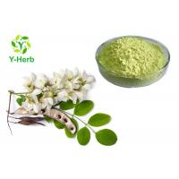 Buy cheap 95% 98% Purity Herbal Extract Powder Quercetin Dihydrate Powder FDA Certification from wholesalers