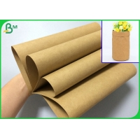 Buy cheap 0.55mm Thick High Strength Washable Kraft Paper For Red Wine Bag from wholesalers