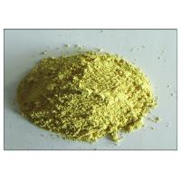 Light Yellow Plant Extract Powder Natural Ingredient Milk Thistle Extraction