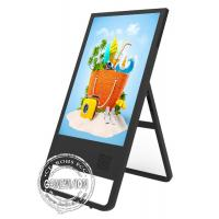 Buy cheap Mercedes Remote Control Digital Signage 43 Inch Black Color PC System With Floor Holder from wholesalers