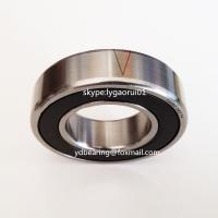 Buy cheap 7015C AC T P4A precision machine tool bearing from wholesalers
