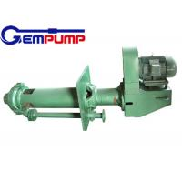 Buy cheap 40PV-SP Warman Centrifugal Slurry Pump / Warman Vertical sump pumps from wholesalers