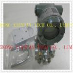 Buy cheap YOKOGAWA YTA110/YTA310/YTA320 Temperature Indicating Transmitter from wholesalers