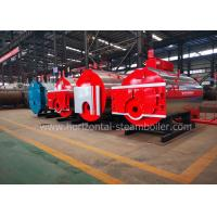 Buy cheap Horizontal 1 Ton Industrial Steam Boilers Oil Fired Hot Water Furnace Environmental Friendly product