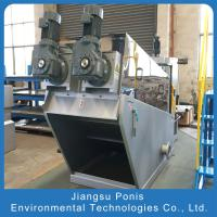 Buy cheap JSPONIS sludge screw press with high quality from wholesalers