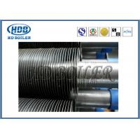 Buy cheap Compact Structure Carbon Steel Boiler Fin Tube / Heat Exchanger Fin Tube from wholesalers