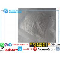 Buy cheap Pharmaceutical Raw Materials white powder Factory Sale High Quality 99% CAS 609799-22-6 Hetlioz Tasimelteon from wholesalers