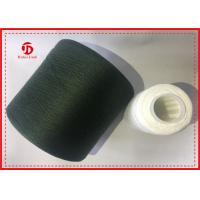 Buy cheap Raw White Dyed Polyester Knitting Yarn With Two For One Technics Autocone Waxed from wholesalers