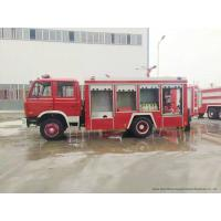 Buy cheap Dongfeng Fast Fire Brigade Truck , Fire Rescue Vehicles With 170HP/125kw Engine from wholesalers