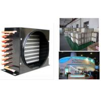 Buy cheap Air conditioner air cooled condenser coil FNA-0.25/1.3 , refrigerator condenser from wholesalers