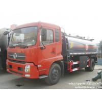 Buy cheap Dongfeng  4x2 diesel chemical aicd/ hydrofluoric acid Tanker truckfor HCL, NaOH ,NaCIO H2SO4 etc TOM: 86-15271357675 from wholesalers