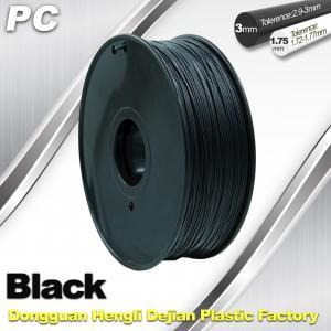 Buy cheap High Transparent 1.75mm / 3.0mm 3D Printer Filament  , PC Filament  temperature 230°C  - 280°C product