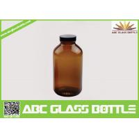 Quality Wholesale Round Glass Amber Bottle for sale