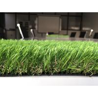 Buy cheap 35mm 10000Dtex Natural looking Four color garden turf artificial for Pet Areas from wholesalers