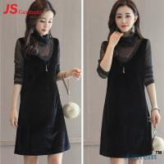 Buy cheap 39 8712 Hot Sale Autumn Winter Stitching Long Sleeve Fashion Women Velvet Dress from wholesalers