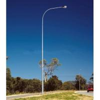 Buy cheap 11000lm High Pressure Sodium Lamp 60w Led Solar Street Lights Waterproof from wholesalers