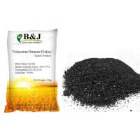 Buy cheap Potassium Humate Organic Fertilizer from wholesalers
