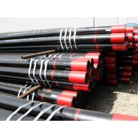 Buy cheap API N80-1 Seamless Casing Pipe with BTC threads as per API 5CT from wholesalers