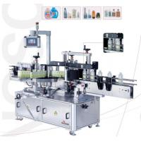 Buy cheap Machine Oil Bottle Label Applicator Detergent Front And Back Labeling Machine from wholesalers