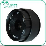 Buy cheap CS Mount Digital IP Camera Lens 8.0mm 1/2.5 5Mp 52 Degree F1:2.0 Aperture from wholesalers