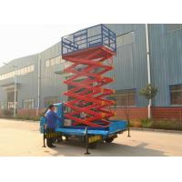 Buy cheap 4m -18m Platform height Truck Mounted Aerial Lift , hydraulic lift working under 3kw from wholesalers