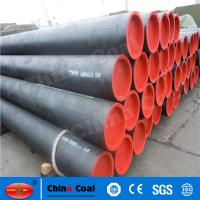 Buy cheap Hot Rolled Carbon Seamless Steel Pipe/Tube Galvanized Stainless Iron Pipe product