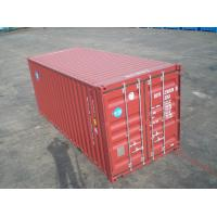 Buy cheap shipping container ,sea container ,container , sea vans , special container , container house from wholesalers
