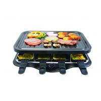 Buy cheap Portable Square Raclette Electric BBQ Grill XJ-09380 from wholesalers