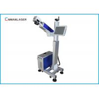 Buy cheap High Precision Online Flying Fiber Laser Marking System Machine With Conveyor Belt from wholesalers