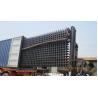 "Buy cheap Heavy Welded Mesh Panel,4.0-7.0mm, 6""x6"", balck welded panel,reinforcing welded from wholesalers"