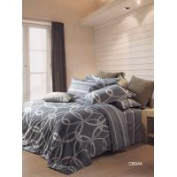 Buy cheap Men Queen and King Cotton Bed Set For Hotel and Home 200TC from wholesalers